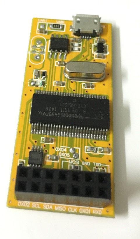SigmaStudio USBi Emulator /ADI-USBI Development Kit