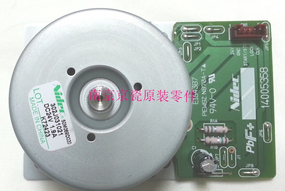 все цены на New Original Kyocera 302J031020 MOTOR MAIN for:FS-2020D 3925DN 4020DN 3040MFP 3140MFP онлайн