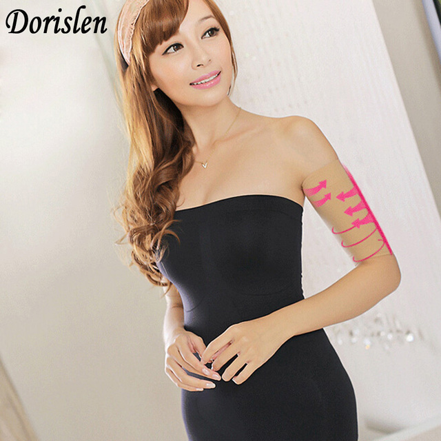 Magic Slimming Arm Shaper Women Weight Loss Calories Off Massage Slim Shape 200pairs
