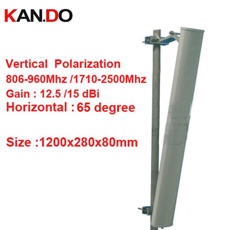 1.2 M 15dbi polarisation verticale 806-2500 mhz téléphone antenne Base station utiliser CDMA GSM 3G antenne mobile téléphone répéteur antenne