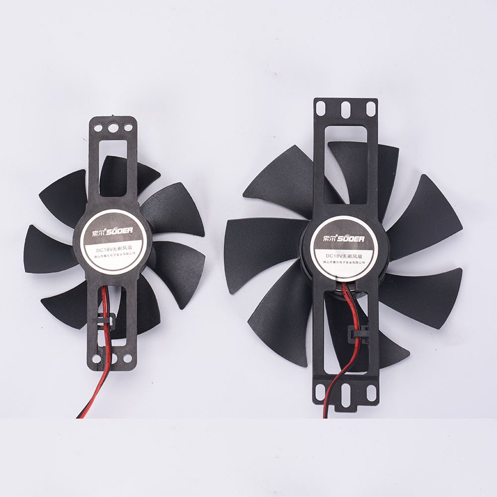 universal 18v small induction cooker brushless cooling fan large induction cooker ventilation fan induction cooker repair parts