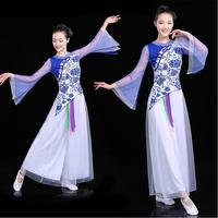 Chinese Dance Costume Traditional Stage Outfit For Singers Women tang suit hanfu style Dress Folk Festival Performance wear