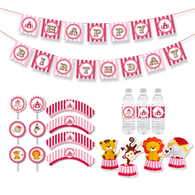 Circus Birthday Party Table Centerpiece Girl Decorations Kids Vintage Pink Carnival Supplies