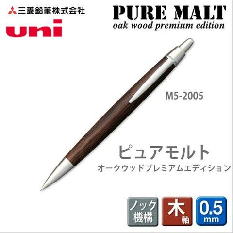 1 peca japao uni mitsubishi carvalho centenario m5 2005 polo lapis lapiseira 0 5 milimetros