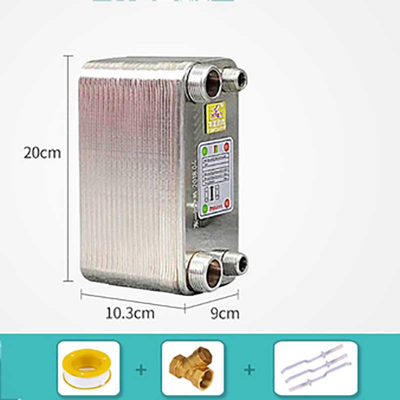 1 unità di 32 Piatti in acciaio inox scambiatore di calore Birra Wort Chiller di Raffreddamento Casa Brewing Birra Brasato piastra di tipo riscaldatore di acqua SUS304