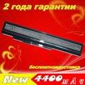 A42-h36 a32-a15-a15 a41 a42-a15 jigu 5200 mah batería del ordenador portátil para msi a6400 cr640 cx640 cr640x cr640mx cx640x