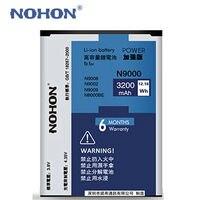 NOHON 3200mAh Replacement Battery For Galaxy Note 3 III Note3 N9000 N9006 N9005 N9009 N9008 N9002