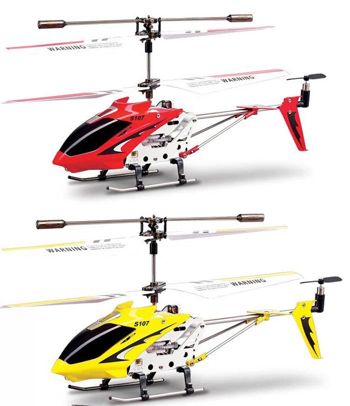 Mushi オリジナル United ヘリコプター 26