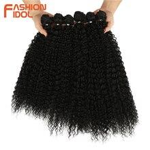 Модные кудрявые синтетические волосы для наращивания IDOL, 6 шт., термостойкие черные пряди для плетения волос
