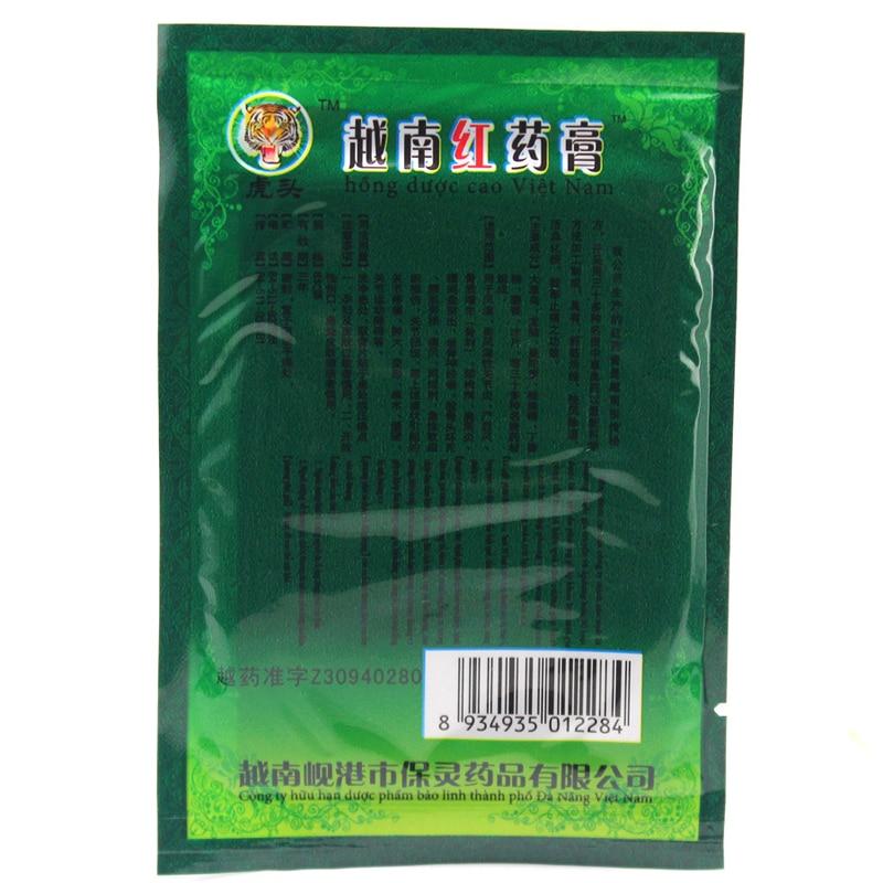 800 stks/100 zakken Vietnam Rode Tijgerbalsem Pleister Spierpijn Stijve Schouders Pijnstillende Patch Relief Gezondheidszorg product-in Lappen van Schoonheid op  Groep 2