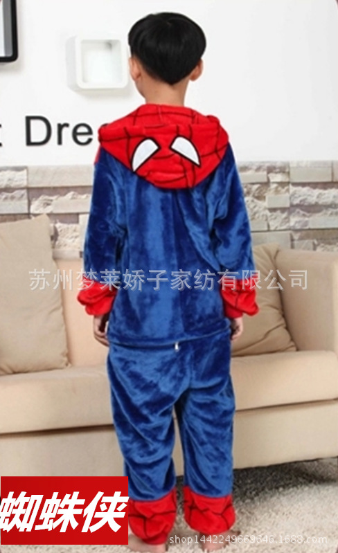 Colorful Batman Kids Dressing Gown Motif - Best Evening Gown ...