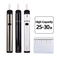Kamry 1900mah vape device electronic cigarette Full charge iqo heat 25 30 Sticks Compatible with brand iqosticks