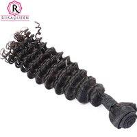 Deep Wave Brazilian Hair Weave Bundles Remy Human Hair Weaving Extensions 1 Piece Natural Color Rosa
