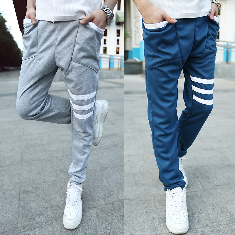 Dance Sporty Harem Baggy Tapered Sport Sweatpants Trousers Sweat Pants
