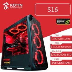 KOTIN S16 настольный компьютерный игровой пк AMD Ryzen5 2600 120 ГБ 240 г SSD PUBG PC 400 Вт PSU 5 красных светодиодных вентиляторов пульт дистанционного управлен...