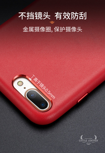 Image 4 - For iphone 7 7 Plus Cattle Leather Case 100% Original Duzhi Brand Genuine Leather Case For iphone 7  8 Shockproof Leather Case