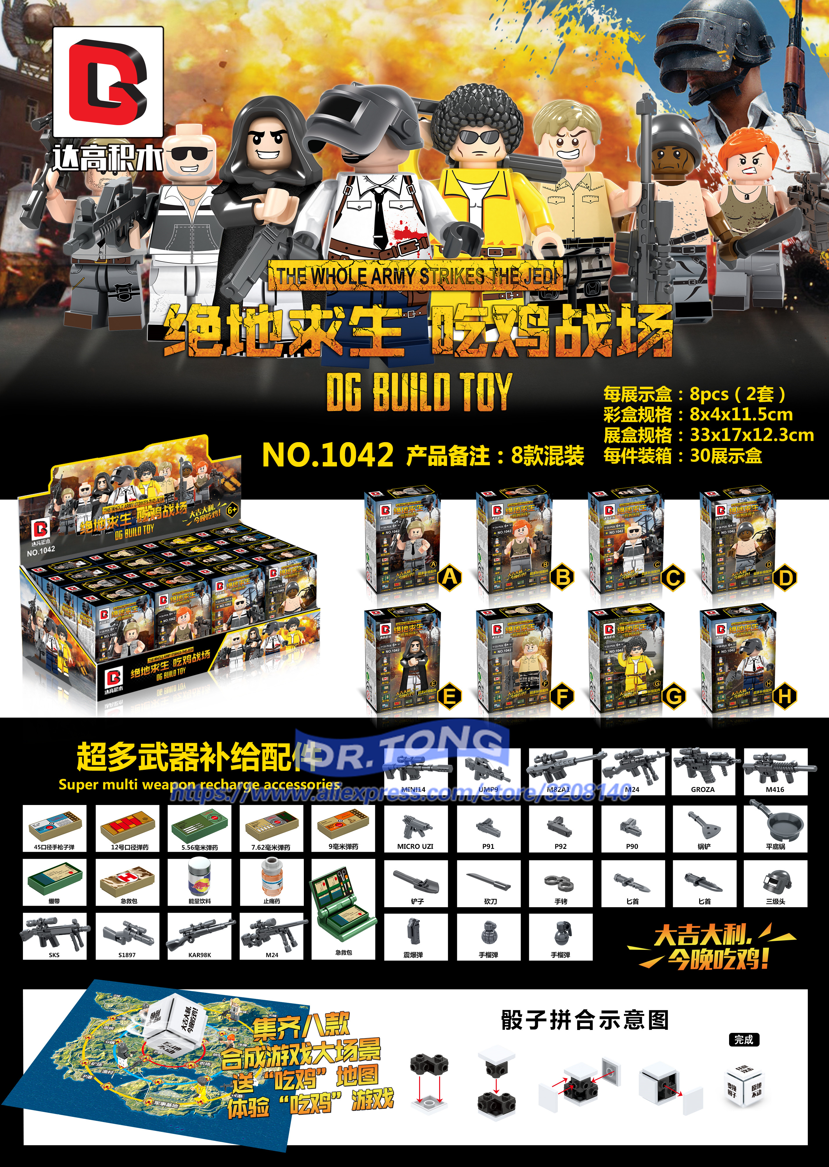 2018 NEW PUBG FPS Game MILITARY Figures Winner Winner Chicken Dinner Soldier Army Building Blocks Educational Toys GIFTS D1042