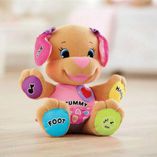 Electronic Musical Baby Plush Toys Learn Smart Stages Puppy Babies Toy Learn Smart Stages Educational Toys for Toddlers Infants