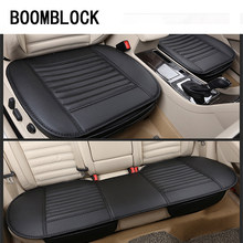 BOOMBLOCK Car Seat Covers Cushion Genuine Leather For Inifiniti Kia Rio 3 K2 Sportage Ceed Ford Fiesta Mondeo Suzuki Swift Parts(China)