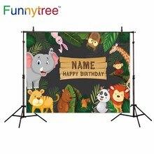 Funnytree день рождения фоны для фотостудии вечерние джунгли партии животные мультфильм листья лес малыш печатная декорация photocall