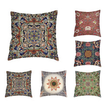 Funda de cojín de estilo bohemio con diseño geométrico Vintage Para acampar en Almofada, decoración de Sofá de oficina Para el hogar