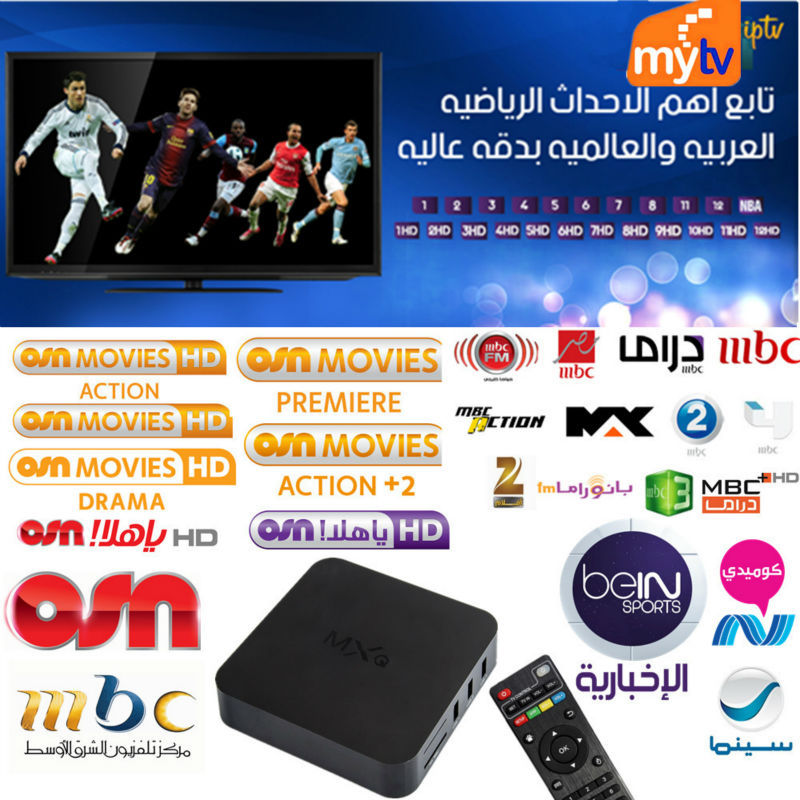 MXQ Android TV Box with Arabic IPTV APK Account Bein Sports