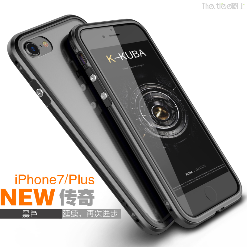 Luksusowy metalowy zderzak do obudowy iPhone 7 Przezroczysta obudowa - Części i akcesoria do telefonów komórkowych i smartfonów - Zdjęcie 4