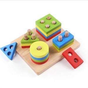 Image 4 - 15 سنتيمتر خشبية هندسية لعبة الاطفال الرياضيات مونتيسوري لغز مرحلة ما قبل المدرسة التعلم لعبة تعليمية ألعاب الأطفال للأطفال