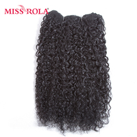 Miss Rola Synthetic Curly Hair Bundle Deal 14inch 1Pcs Medium Long Hair Wave 1B Double Weft
