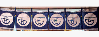 (Customized Size Accept) Korea/Japan/China Sushi Restaurant Kitchen Hanging 6 Combine Linen Curtain-Noodles(210x40cm)