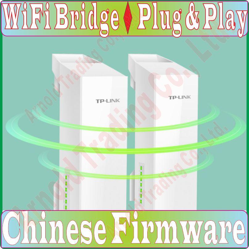 1km 5km 15km 300Mbps 867Mbps 24GHz 5GHz Outdoor Wireless bridge