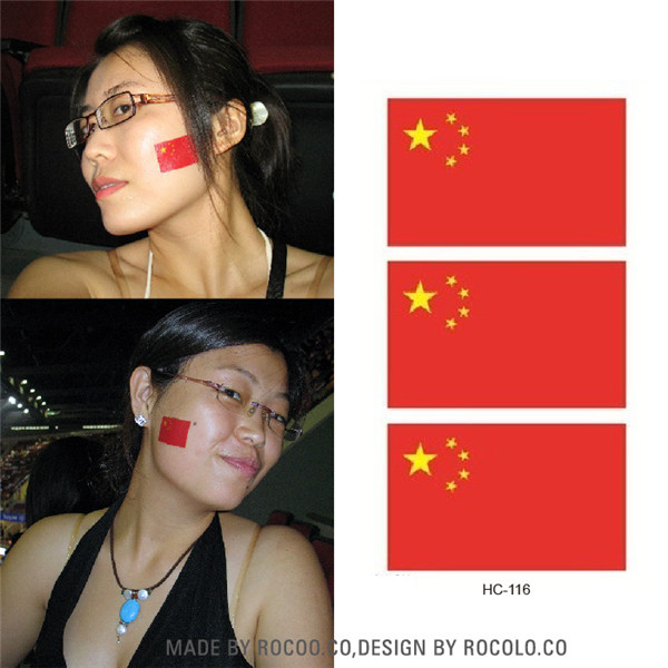 Hc1116 waterproof temporary tattoo stickers china flag pattern design water transfer fake tattoo body art painting