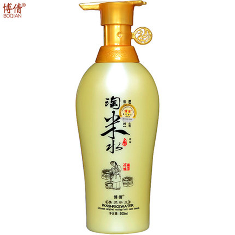 BOQIAN 500ML Rice Essence Hair Care Cream Deep Moisturizing Nourish The Scalp Repair Frizz For Dry Damaged Hair Conditioner wella professional moisturizing conditioner for coarse hair