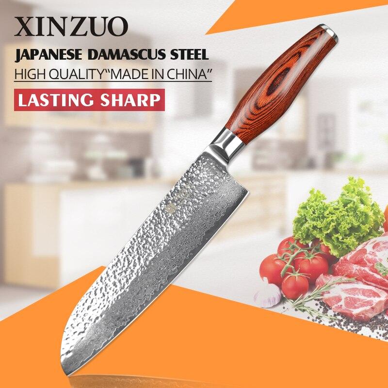 2015 NEW 7 santoku font b knife b font 73 layers Japanese Damascus steel kitchen font
