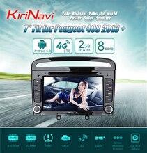 Kirinavi Octa core 4 г пусть Android 7 автомобильный навигатор для Peugeot 408 Радио 2013-2017 поддержка GPS 4 К видео 4 г