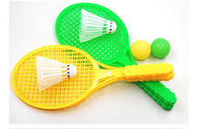 1 pair New Parent-Child Sports Bed Toy Educational Toys Novelty Child Dual Badminton Tennis Racket Baby Sports(China)