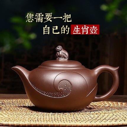 High-end luxury authentic Yixing original mine teapot twelve zodiac series pure handmade teapot original ore purple mud tea sets