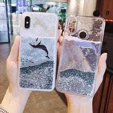 Dynamic Liquid Case for xiaomi redmi note 5 Plus for xiaomi 5X 6X MIX2S For Xiaomi 8 Quicksand Back Cover Phone Case Back Cases