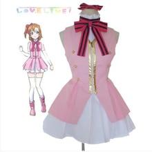 Anime Love Live!Start dash!! Sonoda Umi Minami Kotori Kousaka Honoka Dress Pink Green Blue Lolita Cosplay Costumes  Custom Made