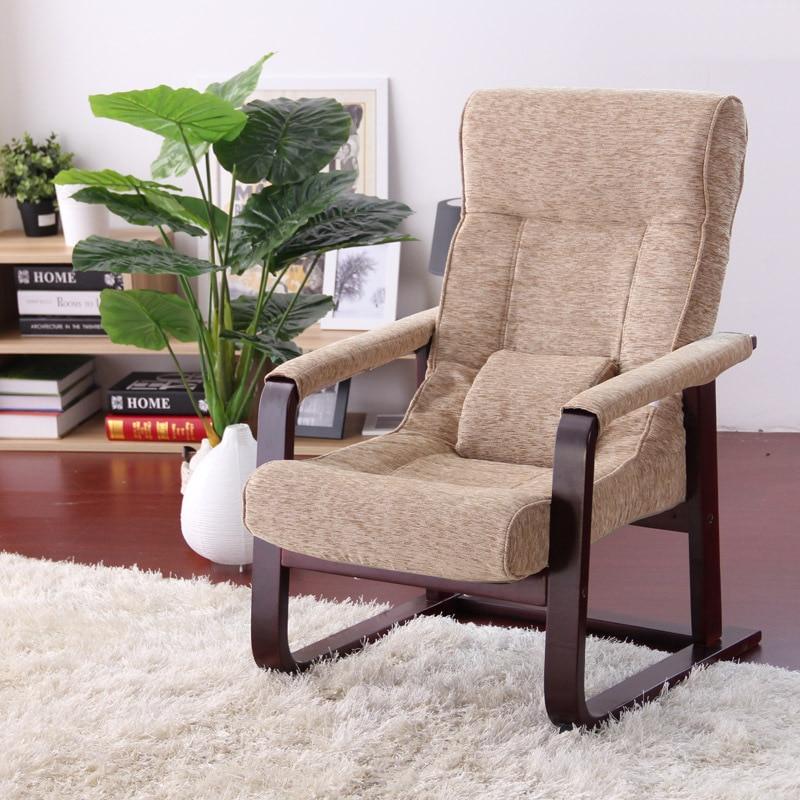 Beanbag Tatami Computer Chair Folding Ikea