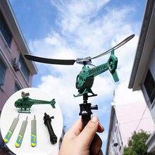 1 шт. новейшая авиационная модель коптер ручка тяга RC вертолет самолет уличные игрушки для детей, играющий Дрон подарки на день детей