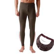 2016 New Winter Thick Warm Men Thermal Tight Underwear Men s Cotton Long Pants Plus Size