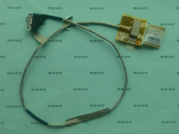 New LCD Flex Video Cable for ASUS G75 G75VW G75VX G75VM G75VN  P/N 1422-016A000