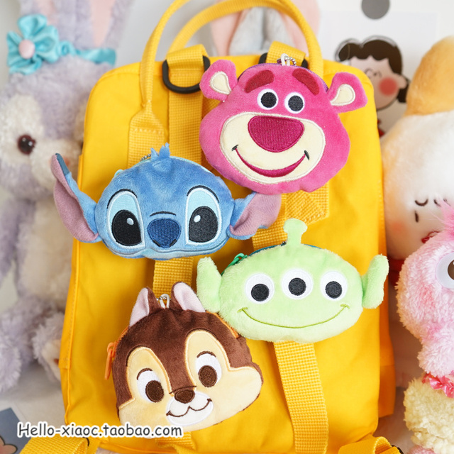 Tsum ponto Bolsas De Pelúcia macia Alienígena esquilo Morango urso de pelúcia brinquedos de pelúcia Velcro sacos pingente chaveiro para presentes das meninas