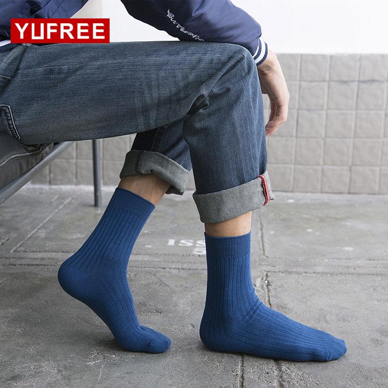Autumn Winter Casual Business Men Socks Fashion Trend Vertical Stripes Socks Breathable Solid Crew Cotton Socks Men