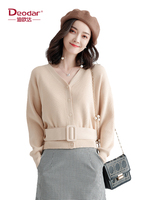 Deodar V neck Women oversized sweater long cardigan christmas Female Fashion 2018 Winter Spring Single Breasted Women's Sweater