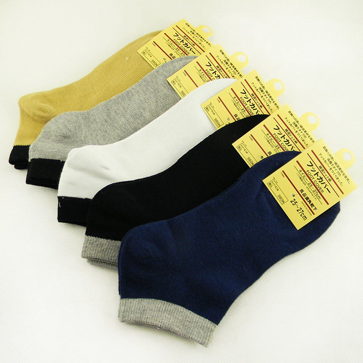 20 pieces =10 pairs with high quality of pure color cotton men short tube closed waist double-color screw-typeankle socks