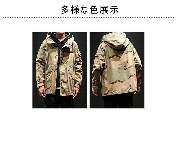 HTB1BuY7XPzuK1Rjy0Fpq6yEpFXaw Men Military Camouflage Jacket Army Tactical Clothing Multicam Male Erkek Ceket Windbreakers Fashion Chaquet Safari Hoode Jacket 2019 Korean Style Clothes 5XL