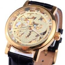 Forsining del Dragón de Los Hombres Reloj Mecánico banda de Cuero Caja de Oro Negro Hollow Skeleton relojes de primeras marcas de lujo relogio masculino