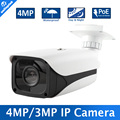XMEYE Security High Resolution H.265/H.264 Bullet IP Camera 4MP POE Outdoor Camera HI3516D+OV4689(2592*1520),IR Range 30M